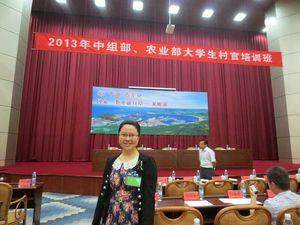 汪俊瑶 告别了慈爱的老师、熟悉的校园,踏上了与同学们截然相反的新征程,成为了一名驻扎在基层一线的大学生村官。