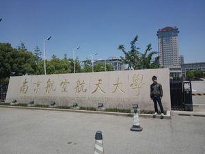 黄跃 专升本考试以公共课总分第二名的入学成绩考入合肥学院。后考研进入南京航空航天大学电子与通信工程专业